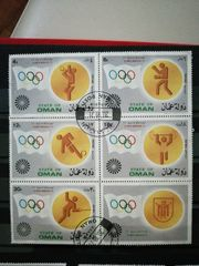 Briefmarken State of Oman Olympic