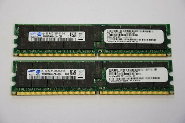 32GB 4x8GB RAM