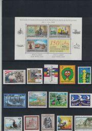 Österreichische Briefmarken 2000