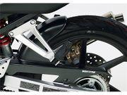 Bodystyle Hinterradabdeckung Honda CBR 125