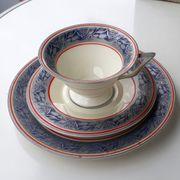 Rosenthal Tasse mit Untertasse und