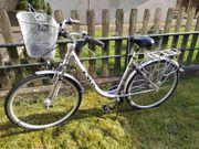 Damenfahrrad 7-Gang-Alu-Citi-Bike 28