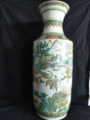Chinese porcelain big vase China