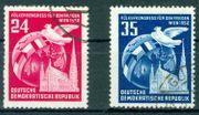 DDR gestempelt Nr 320-21