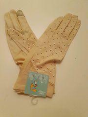 Schöne Handschuhe aus Baumwolle beige