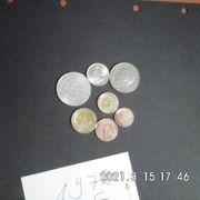 DM Kursmünzen 1972 G