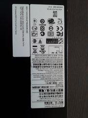 HP Compaq 8200 Elite Small