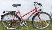Schönes GERMATEC 21-Gang Damen Cityrad