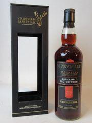 Macallan 1966-2014 Gordon MacPhail 48