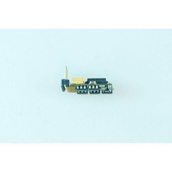 Kühn Kuehn Lokdecoder N025-PA DCC