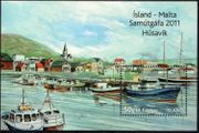 Island MiNr 1329 Bl 54