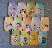 Ranma 1 2 Manga Sammlung