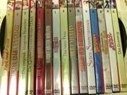 DDR Märchen Filme DVD s