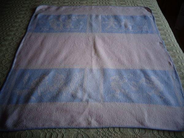 Babydecke oder Puppendecke hellblau rosa