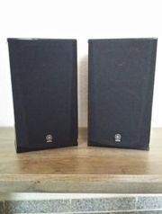 Yamaha 2-Wege Bassreflex Kompaktlautsprecher NS