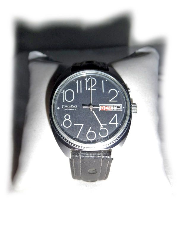 Große Armbanduhr von Slava