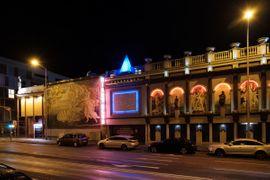Colosseum Exclusives Laufhaus Bar in: Kleinanzeigen aus Graz - Rubrik Bars, Clubs & Erotikwohnung
