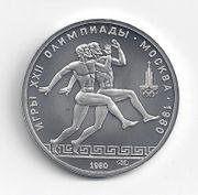 150 Rubel Olympiade Moskau Russland