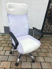Bürostuhl Drehstuhl Stuhl Kunstlederstuhl weiß
