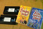 Videos VHS Heißmann und Rassau