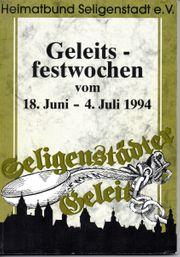 Geleitsfestwochen 1994 in Seligenstadt