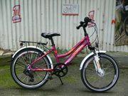 Kinder - Fahrrad von PRINCE mit