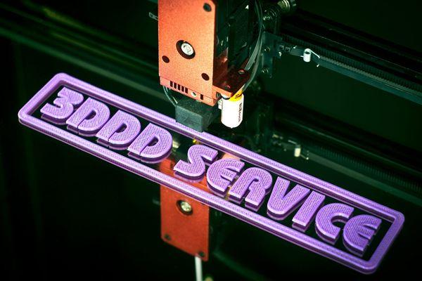 3D Druck Service CAD Modellierung
