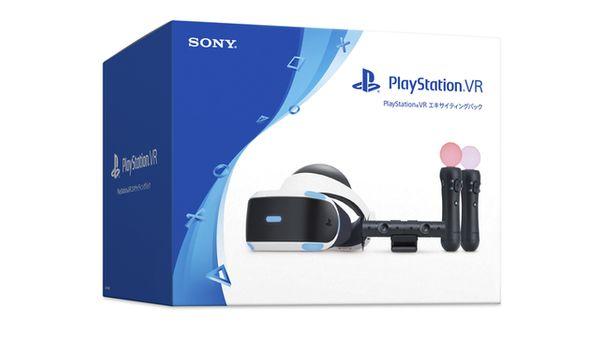 Playstation VR Kamera Move Controller