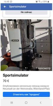 Sportsimulator