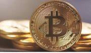 kostenlos in BTC Bitcoins investieren
