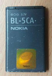 Batterie Akku Batterie Handy von