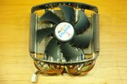 Zalman CNPS8000B CPU Lüfter für