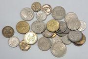 Grichenland Münzen Lot