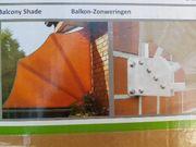 Balkonfächer von Leco Farbe beige