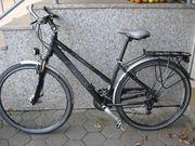 Sportliches Damen Trekking-Fahrrad 28 ALU