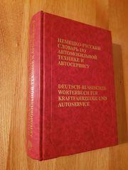 Großes Wörterbuch für Kraftfahrzeuge und