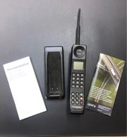 Motorola International 3200
