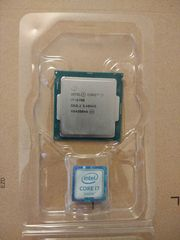 Intel Core i7-6700 4x 3