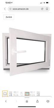 Suche Fenster Türen Bauer in