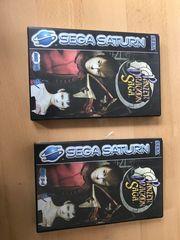 Sega saturn panzer dragoon saga