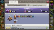 Clash of clans Level 238