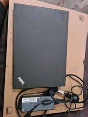 Lenovo ThinkPad - X270 i5 6