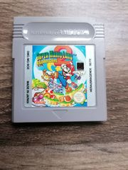 Super Mario Land 2 für