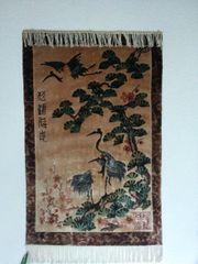 Orient-Wandteppich aus Seide