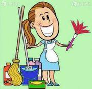 Suche Haushaltshilfe Reinigungskraft Studentenjob